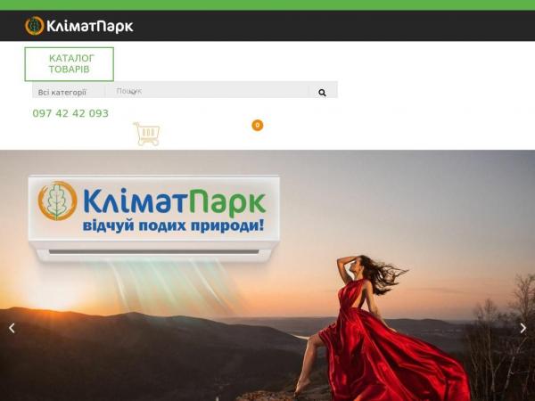 climatpark.com.ua