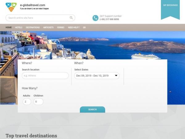 e-globaltravel.com