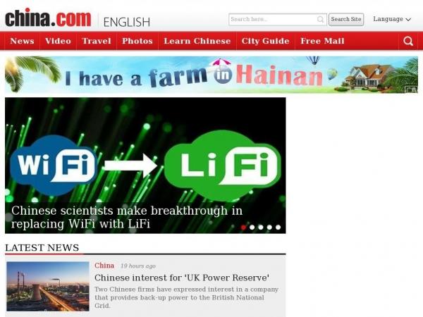 english.china.com