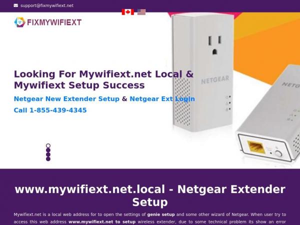 fixmywifiext.net