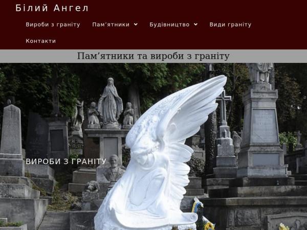 granitlviv.com.ua