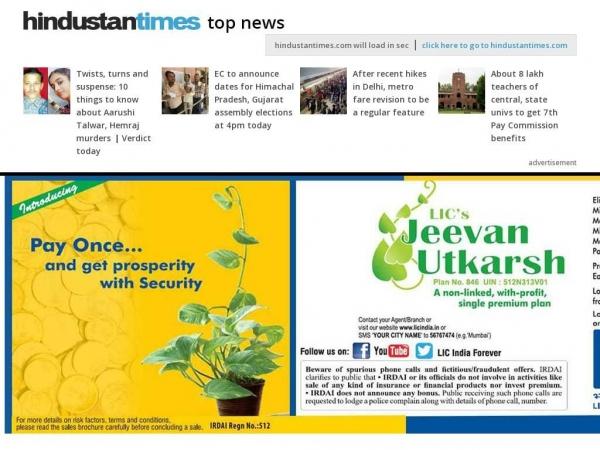 hindustantimes.com