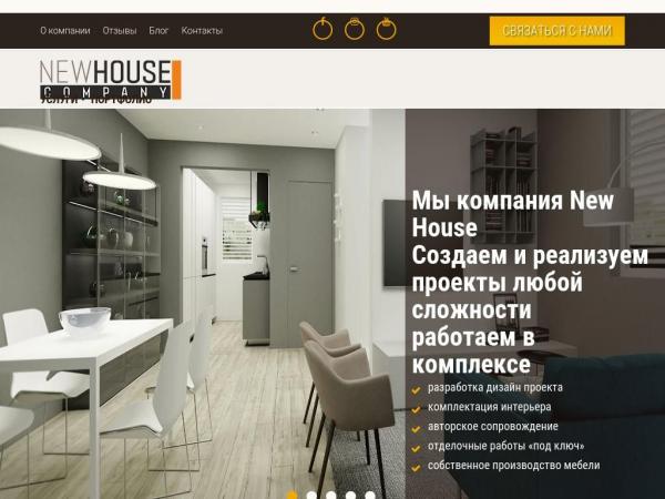 housenew.com.ua