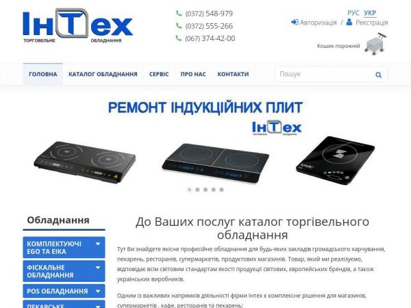 in-teh.com.ua