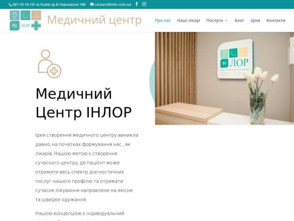 inlor.com.ua
