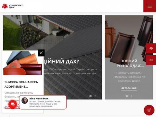 komplex-dah.com.ua