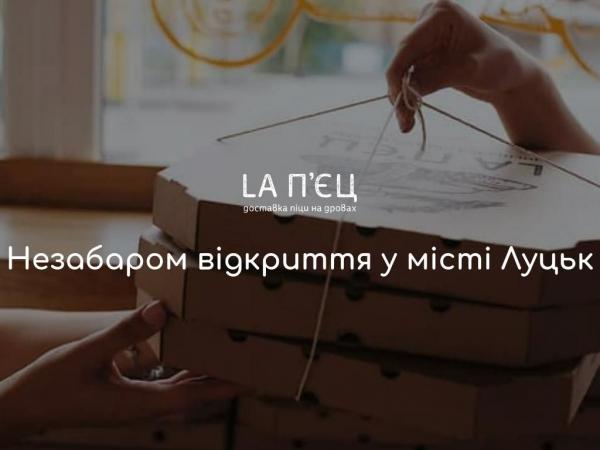 lapiec-pizza.lt.ua