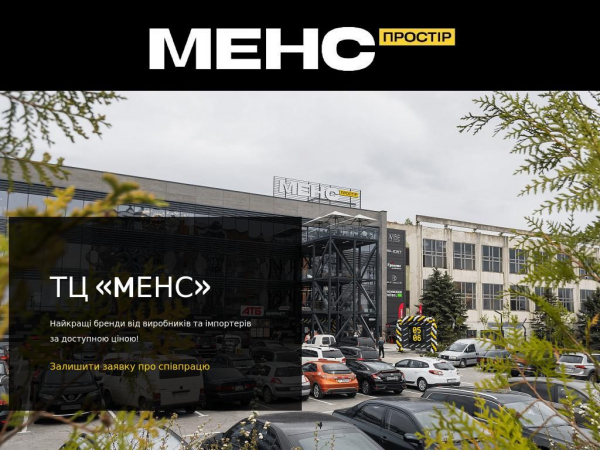 mens.com.ua
