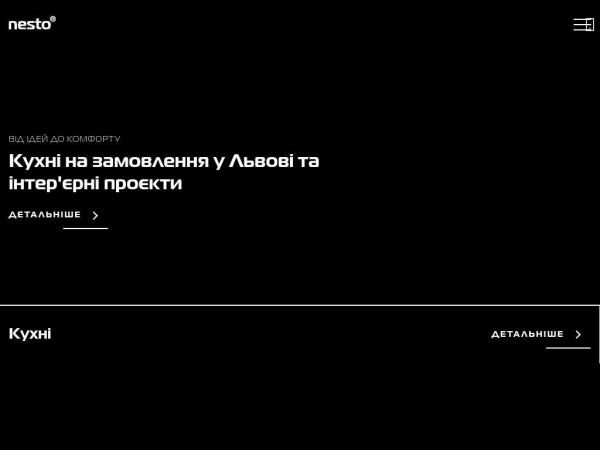 nesto.com.ua