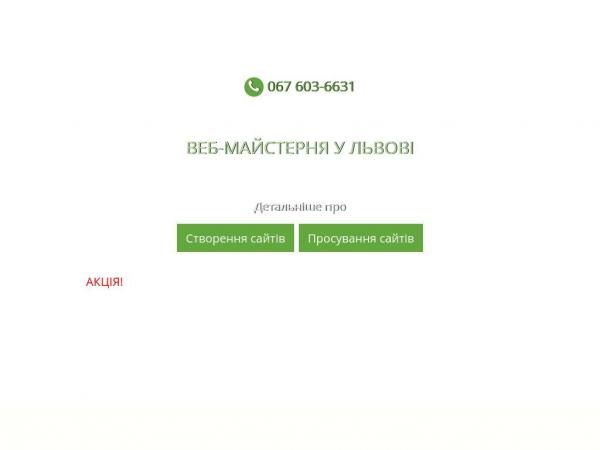pbb.lviv.ua