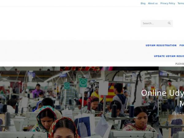 udyam-certificate.com