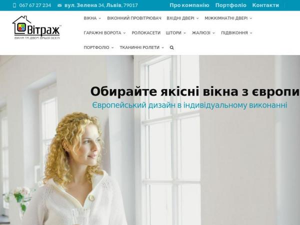 vikna-dveri.lviv.ua