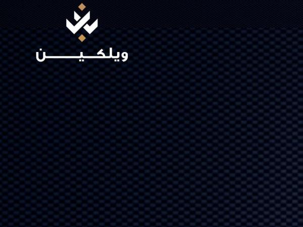 wilken.com