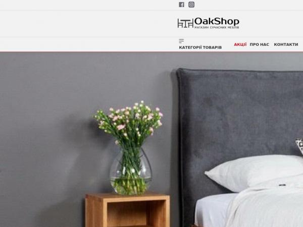 oakshop.com.ua